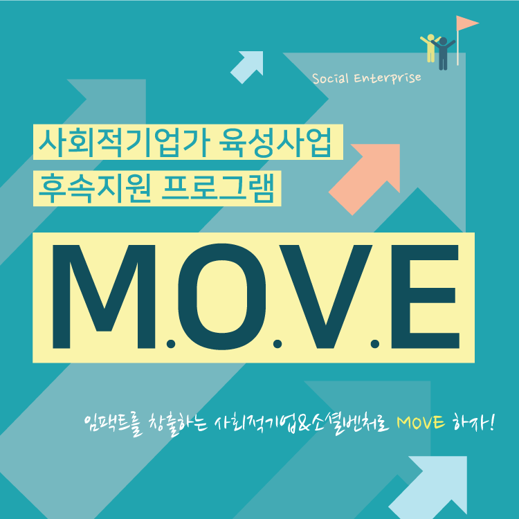 move_square